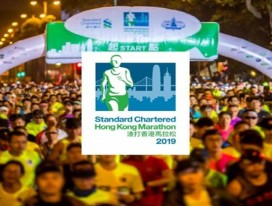 Hong Kong Standard Chartered Marathon