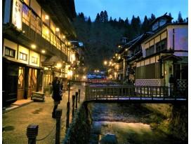 Snow Monster Trek in Japan (GUARANTEED)