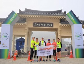 DMZ International Peace Marathon RUN-Cation