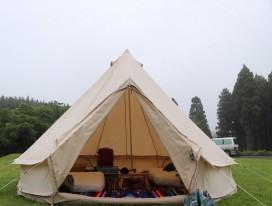 Mount Fuji Outdoor Retreat